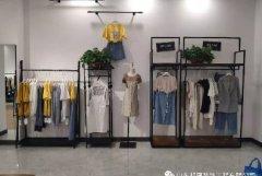 万达广场服装店