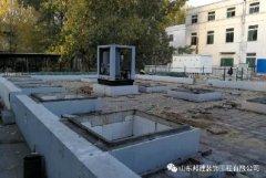 中国石化环境升级改造中......